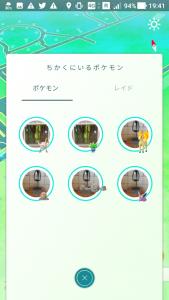Screenshot_20180924-194147[1]